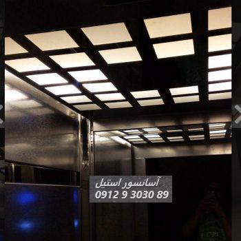 photo_2018-03-05_17-06-00-350x350 سقف استیل آسانسور