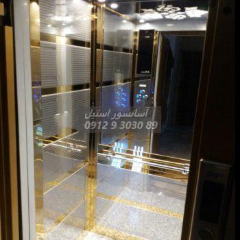 20190902_150107-Copy-756x1024 تزئینات کابین آسانسور