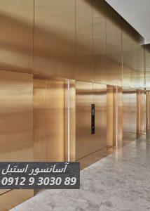 16fc9ff98bcee094b6d6332db8f09e98-214x300 نحوه انتقال بار آسانسور