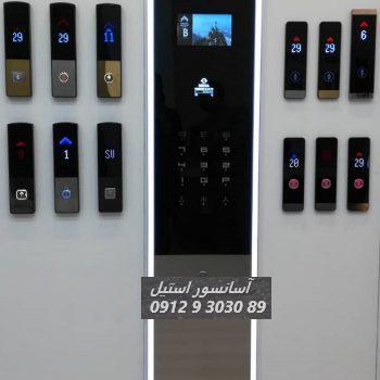20180429_132032-e1525279842482 صفحه کلیدهای کابین و طبقات آسانسور